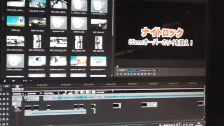 動画編集ソフトを買ってみた!